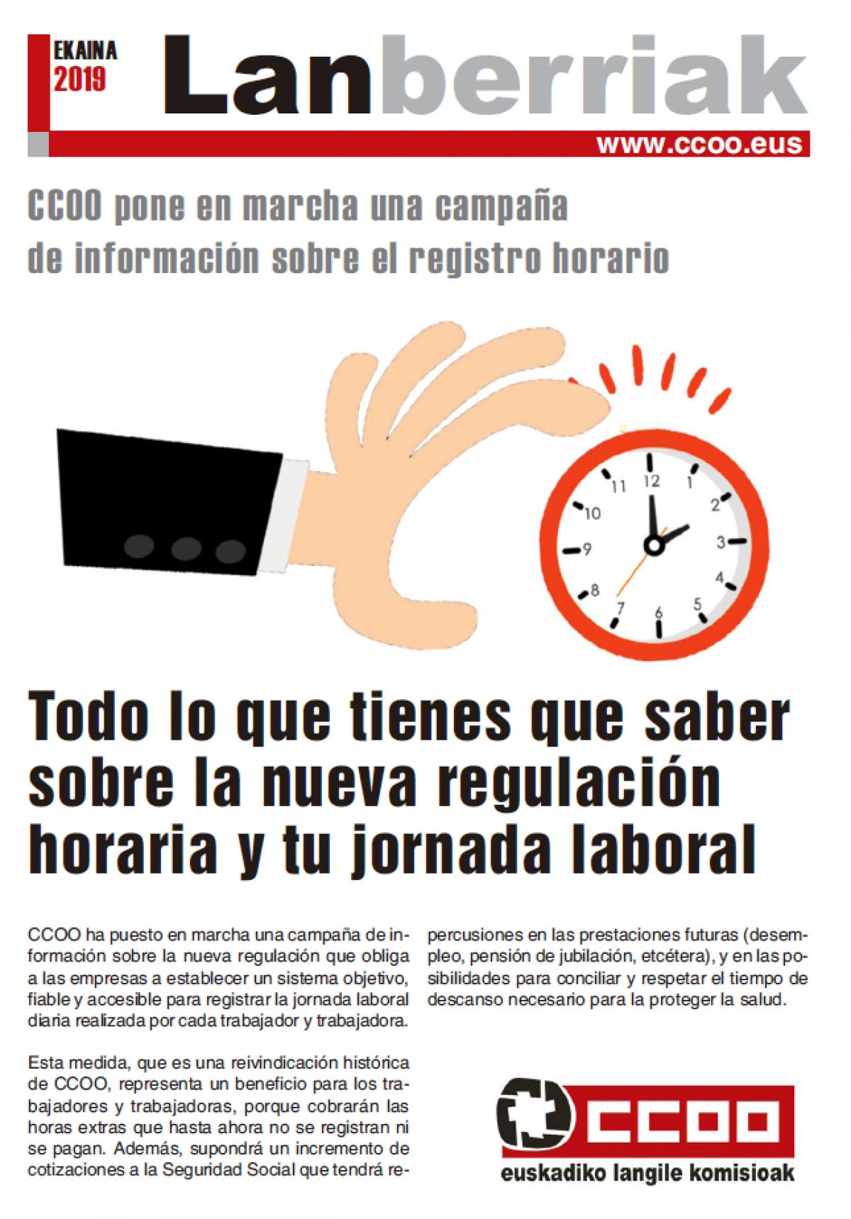 Lanberriak registro horario